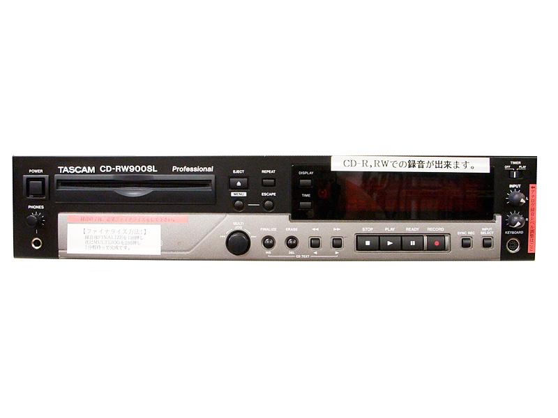 ... カム CD-RW900SL (TASCAM CD-RW900SL